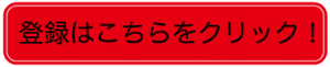 aico-2