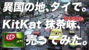 タイ動画の画像