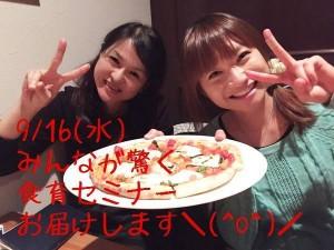 明美さんと愛子